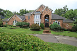 Photo of 38 Country Club Drive, Edwardsville, IL 62025-3707 (MLS # 17067475)