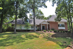 Photo of 2480 Town And Country Lane, Town and Country, MO 63131-1120 (MLS # 18024815)