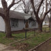 Photo of 315 Hickory St., Park Hills, MO 63601 (MLS # 18026967)
