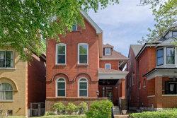 Photo of 3531 Sidney Street, St Louis, MO 63104-1731 (MLS # 18051031)