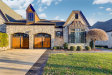 Photo of 16 Bonhomme Grove Court, Chesterfield, MO 63017-6053 (MLS # 19083167)