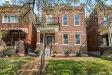 Photo of 4127 Juniata Street, St Louis, MO 63116-3930 (MLS # 20018066)