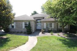 Photo of 3 Wedgewood Court, Edwardsville, IL 62025 (MLS # 20035777)