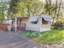 Photo of 1905 Waverly (#2) Dr SE, Albany, OR 97322 (MLS # 729964)