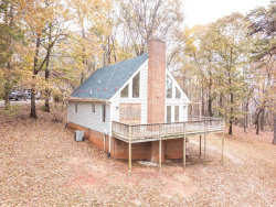 Photo of 109 Fox Hollow Road, Lynchburg, VA 24503 (MLS # 322077)