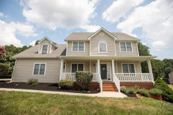 Photo of 1072 Brandon Court, Forest, VA 24551 (MLS # 326099)