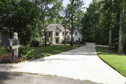 Photo of 220 Standing Oak Pl, Fayetteville, GA 30214 (MLS # 8619090)