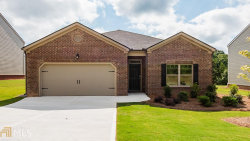 Photo of 9796 Carrick Dr, Jonesboro, GA 30236 (MLS # 8622292)