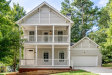 Photo of 146 Hilltop Dr, Atlanta, GA 30315-6018 (MLS # 8642579)