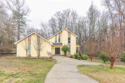 Photo of 7784 Kennington Ln, Jonesboro, GA 30236 (MLS # 8741135)