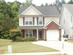 Photo of 9884 Vista Cir, Union City, GA 30291-6022 (MLS # 8793099)