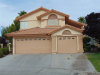 Photo of 8436 JUSTINE Court, Las Vegas, NV 89128 (MLS # 1849058)