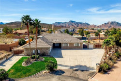 Photo of 1226 KOVER Court, Henderson, NV 89002 (MLS # 1874098)