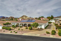 Photo of 963 CAMELIA Drive, Henderson, NV 89011 (MLS # 1898289)