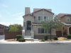 Photo of 8927 MARBLE LIGHT Avenue, Las Vegas, NV 89178 (MLS # 1923211)