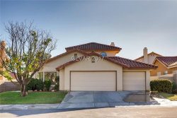 Photo of 362 AMALFI Street, Henderson, NV 89074 (MLS # 1933670)