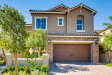 Photo of 5 VICOLO SEBINO, Henderson, NV 89011 (MLS # 1938927)