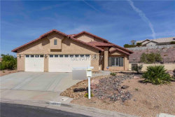 Photo of 973 MARIGOLD Court, Henderson, NV 89011 (MLS # 1940296)