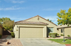 Photo of 3461 BLUE ASH Lane, Las Vegas, NV 89122 (MLS # 1948348)