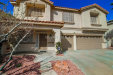 Photo of 1030 PAINTED DAISY Avenue, Henderson, NV 89074 (MLS # 1970235)