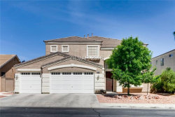 Photo of 1754 QUIVER POINT Avenue, Henderson, NV 89012 (MLS # 1993603)