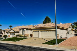 Photo of 238 LEAF BUD Court, Henderson, NV 89074 (MLS # 2033713)