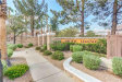 Photo of 1300 ARLINGTON Street, Unit 202, Las Vegas, NV 89104 (MLS # 2034378)