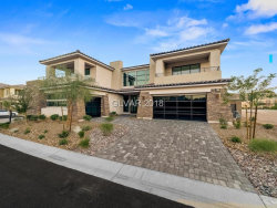 Photo of 109 DEL COSEO Street, Henderson, NV 89011 (MLS # 2046177)
