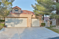 Photo of 8239 ROUND HILLS Circle, Las Vegas, NV 89113 (MLS # 2077502)