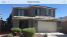 Photo of 6808 SPESSARD HOLLAND Court, Las Vegas, NV 89131 (MLS # 2095119)