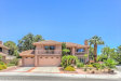 Photo of 2936 PLEASANT LAKE Drive, Las Vegas, NV 89117 (MLS # 2104077)