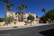Photo of 8021 RYANS REEF Lane, Las Vegas, NV 89128 (MLS # 2117798)