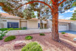 Photo of 255 North CIMARRON Road, Las Vegas, NV 89145 (MLS # 2121511)