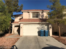 Photo of 7634 DISTANT MIRAGE Court, Las Vegas, NV 89139 (MLS # 2128222)