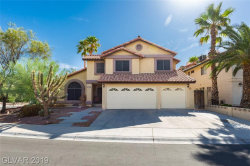 Photo of 120 SOUTH POINTE Way, Henderson, NV 89074 (MLS # 2135868)