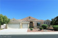 Photo of 9662 EXQUISITE PLAINS Street, Las Vegas, NV 89179 (MLS # 2135907)