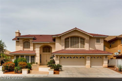Photo of 2448 Ram Crossing Way, Henderson, NV 89074 (MLS # 2209378)