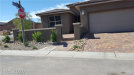 Photo of 39 Vicolo Della Luna, Henderson, NV 89011 (MLS # 2251452)