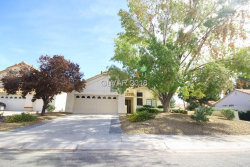 Photo of 394 AWARD Court, Henderson, NV 89014 (MLS # 2005752)