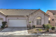 Photo of 2858 ANTERES Street, Las Vegas, NV 89117 (MLS # 2165809)