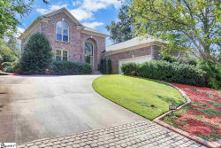 Photo of 115 Covey Hill Lane, Greenville, SC 29615 (MLS # 1377074)