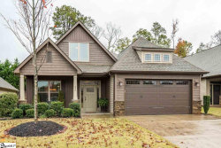 Photo of 334 Owasso Drive, Greenville, SC 29615 (MLS # 1380740)