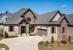 Photo of 405 Southern Beech Court Lot 34, Simpsonville, SC 29681 (MLS # 1387835)