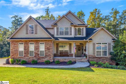 Photo of 205 Pleasantwater Court, Taylors, SC 29687 (MLS # 1401805)