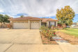 Photo of 42107 Weeping Willow Lane, Murrieta, CA 92562 (MLS # SW17259577)