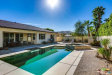 Photo of 112 Bel Canto Court, Palm Desert, CA 92211 (MLS # 18396836PS)