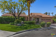 Photo of 36990 Palm Court, Rancho Mirage, CA 92270 (MLS # 19450834PS)