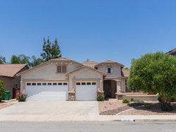 Photo of 32130 Duclair Road, Winchester, CA 92596 (MLS # SW19145733)