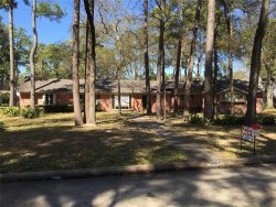 Photo of 1707 Maux Drive, Houston, TX 77043 (MLS # 74312099)