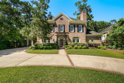 Photo of 10730 Beinhorn Road, Houston, TX 77024 (MLS # 40091249)